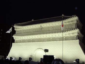 雪まつり(南大門)