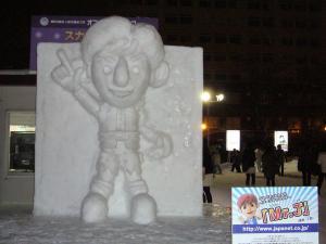 雪まつり(ジャパネット)
