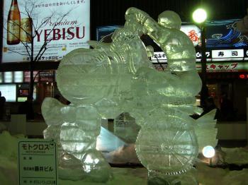 氷(モトクロス)