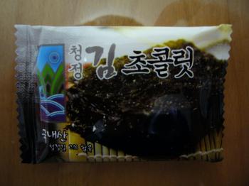 韓国のりチョコ1