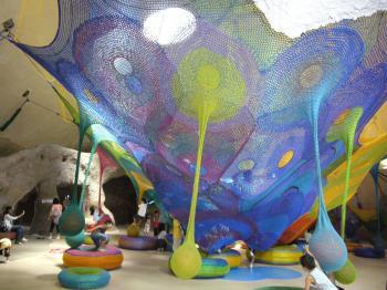 虹の巣ドーム