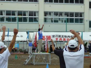 運動会ラジオ体操