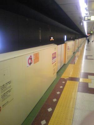 地下鉄ホーム柵