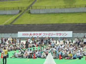 タケダファミリーマラソン