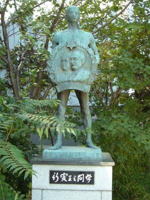 遠友夜学校銅像