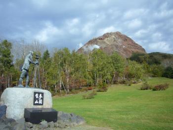 昭和新山1