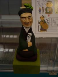 ちまちま(松尾芭蕉)