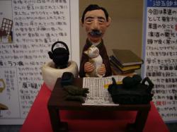 ちまちま(夏目漱石)