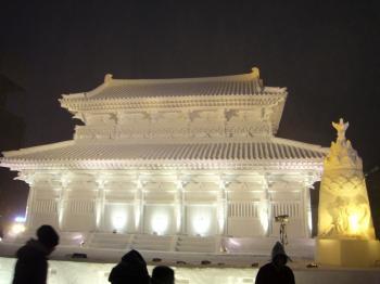 百済王宮1