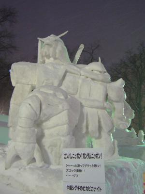 ガンダム雪像