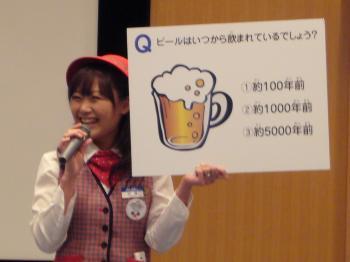 ビール見学1