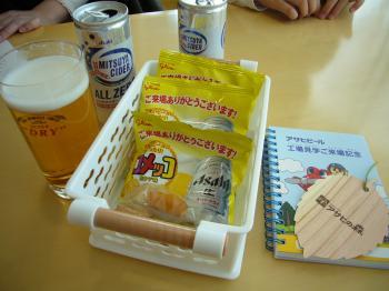 ビール試飲1