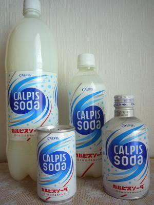 カルピスソーダ1