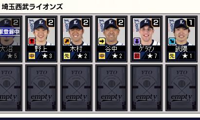 グラマン投手