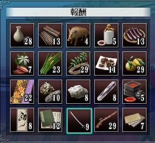日本の交易品
