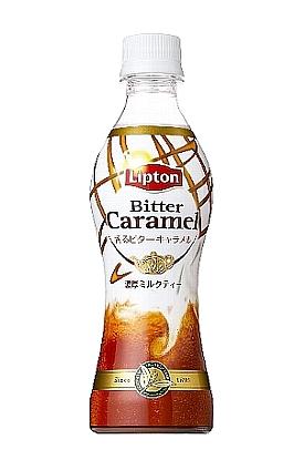 紅茶キャラメル