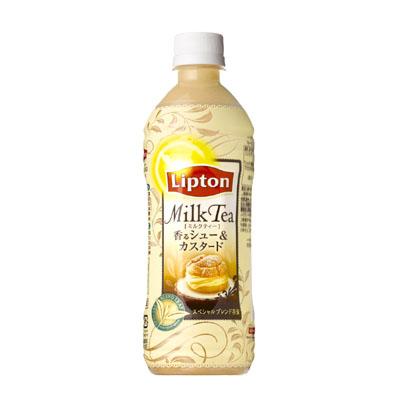リプトンミルクティ