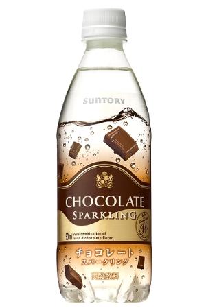 チョコドリンク