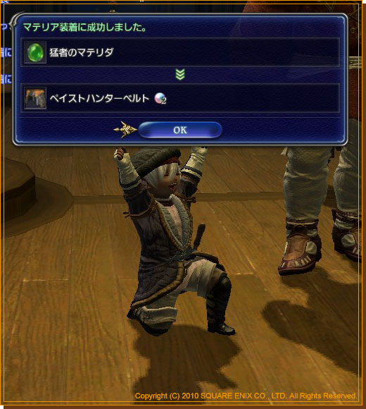 No.400 禁断成功!