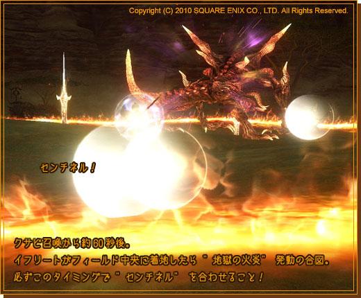 No.472 地獄の火炎