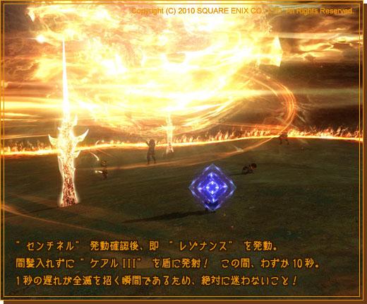No.473 地獄の火炎