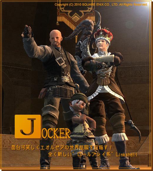 No.496 JOCKER新設!
