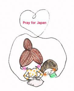 pray for japan  ママとボク momosoさん
