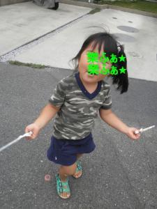chakuga2_20110722091629.jpg