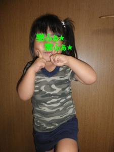 chakuga_20110722091630.jpg