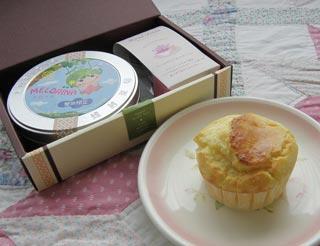 クリームチーズマフィン2