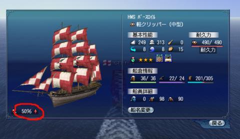 1231_ships.jpg