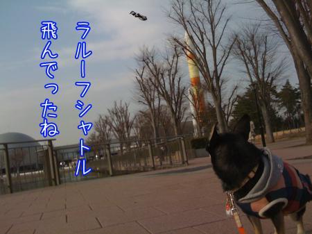 3・2・1…発射!2