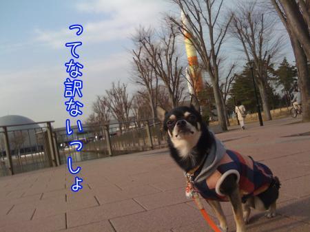 3・2・1…発射!3