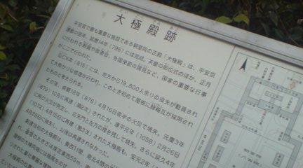 20090120135643.jpg
