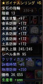 2010-06-24 05-13-09