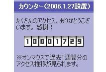 photo_20100227.jpg
