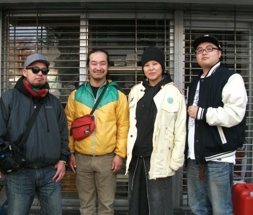 Fukushima Reggae Crew