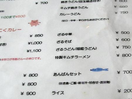 kimuti21.jpg
