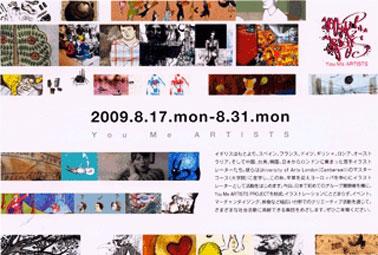 exhibition_img05.jpg