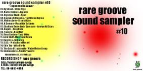 sound-sampler10-web.jpg