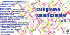 sound-sampler12web.jpg