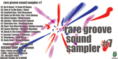 sound-sampler7web.jpg