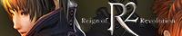 R2-Reign of Revolution