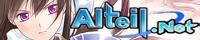Alteil.Net(アルテイル)