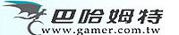 Gamer.com.tw
