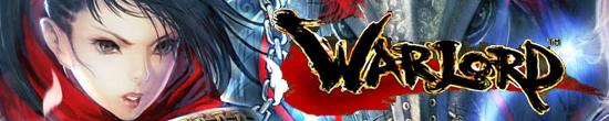 WarLord(ウォーロード)