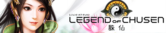 誅仙Online(日本名:LEGEND of CHUSEN -誅仙-)
