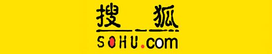捜狐  - SOHU -