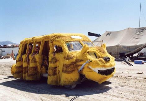 リアル猫バス
