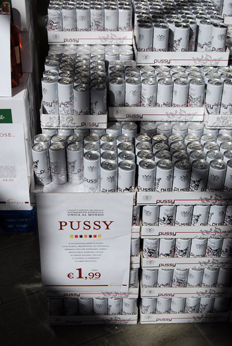 Pussy Drinkが入荷しているようです